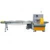 德亦宝ZS-220X推杆式三伺服枕式包装机 包装机械定制