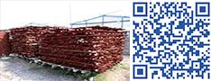 泰安市岱岳区天平凯华木材销售中心
