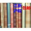 PVC塑料地毯地板革地皮地板纸地板胶工程革防水防火地革地纸包邮