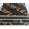 建筑覆膜板-木模板-黑模板-灰狼木业-厂家直销价